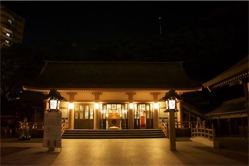 f:id:mekotasu:20171101221836j:image