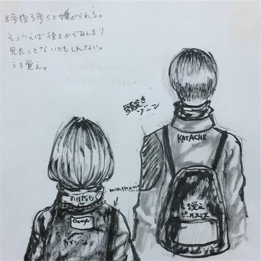 f:id:mekotasu:20171119202831j:image