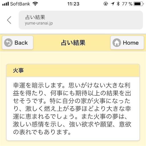 f:id:mekotasu:20171226124040j:image