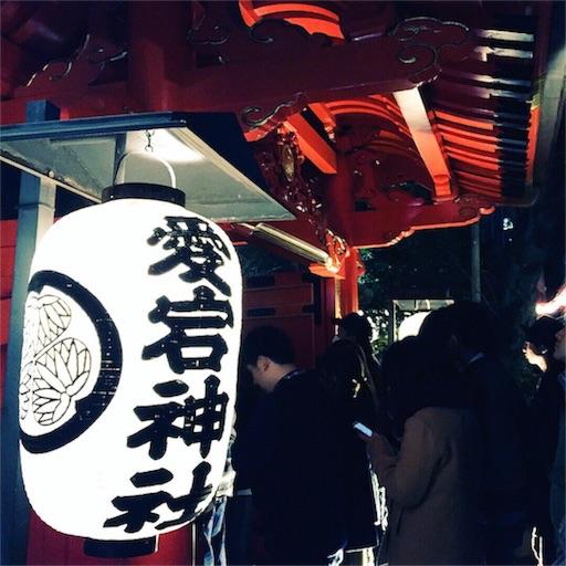 f:id:mekotasu:20180102003629j:image