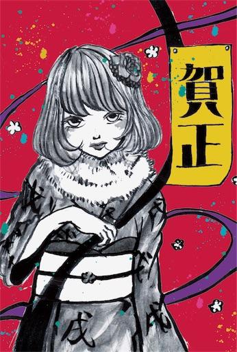 f:id:mekotasu:20180102183013j:image