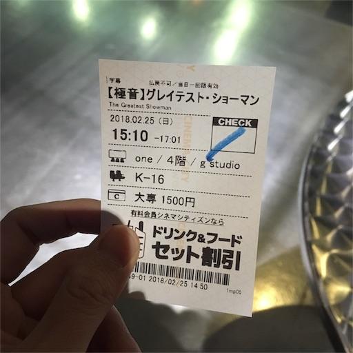 f:id:mekotasu:20180225222149j:image