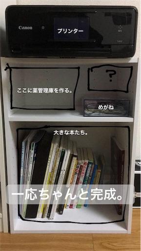 f:id:mekotasu:20180323152122j:image