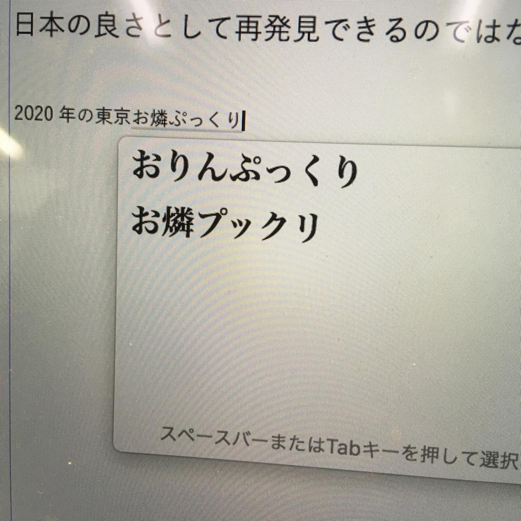 f:id:mekotasu:20180408220156j:plain