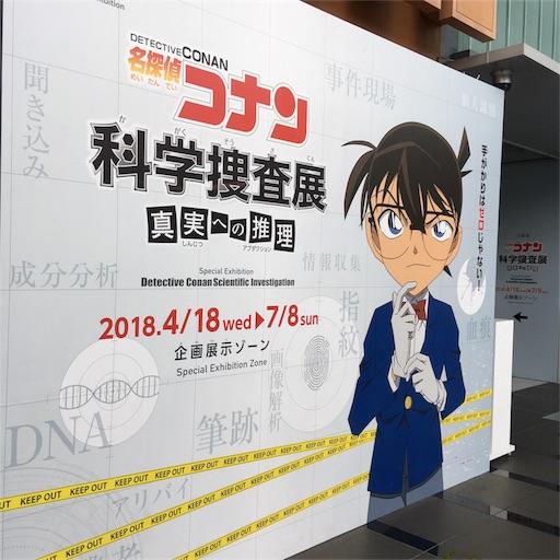 f:id:mekotasu:20180611192604j:image