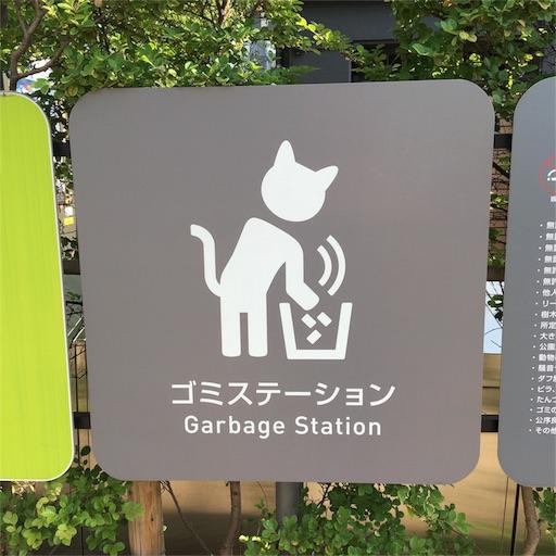 f:id:mekotasu:20180624171812j:image