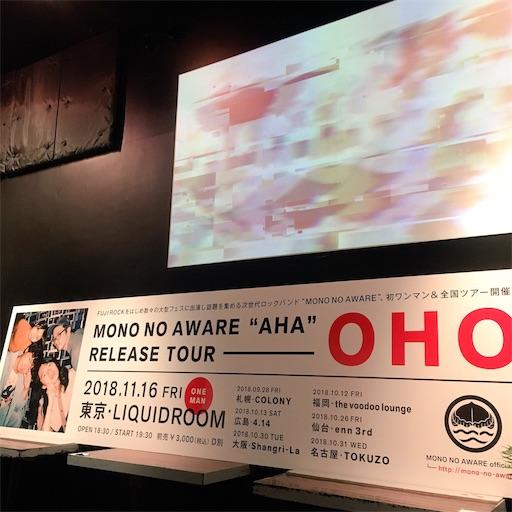 f:id:mekotasu:20181117180643j:image