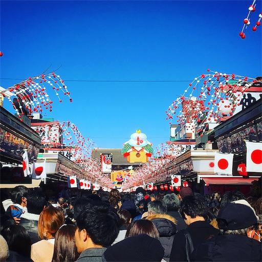 f:id:mekotasu:20190102170505j:image