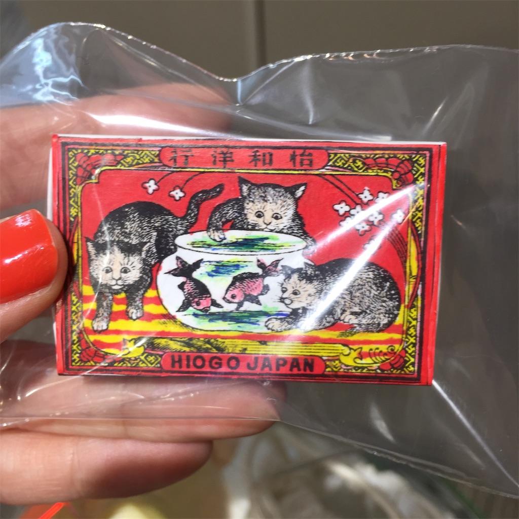 f:id:mekotasu:20190616204437j:image