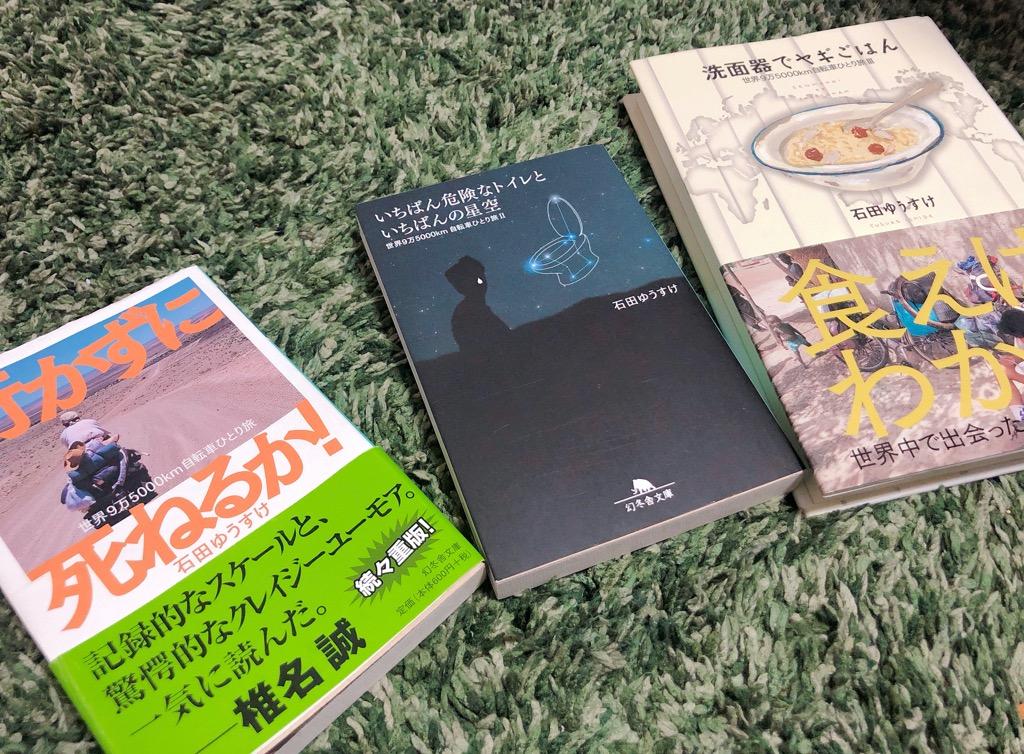 f:id:mekousagi:20181207210302j:plain