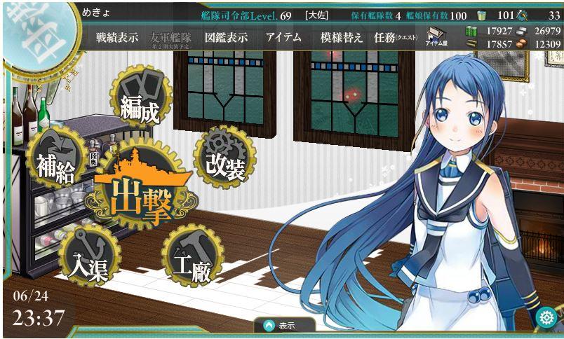 f:id:mekyonama:20160624233800j:plain