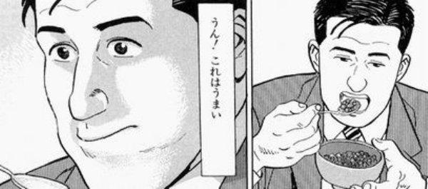 f:id:mekyonama:20160702140752j:plain