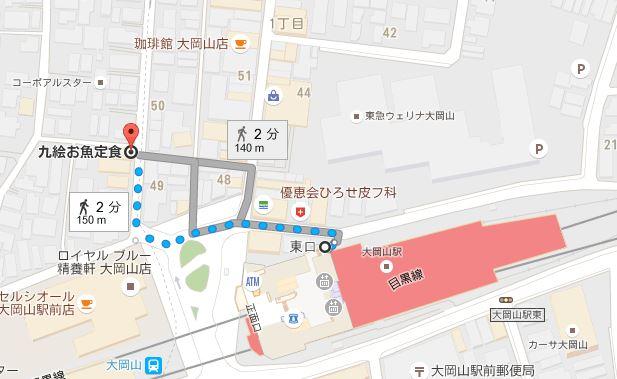 f:id:mekyonama:20160806061821j:plain