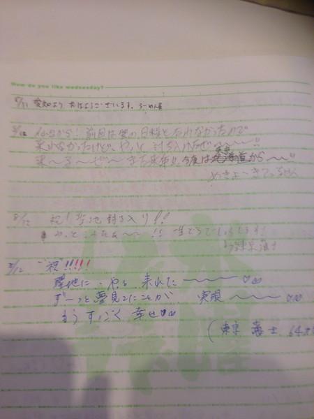 f:id:mekyonama:20160902085838j:plain