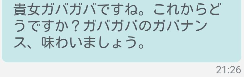 f:id:mekyonama:20160906223512p:plain