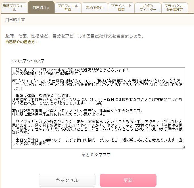 f:id:mekyonama:20160910093350j:plain