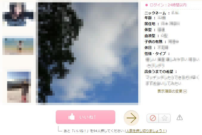f:id:mekyonama:20160910093606j:plain