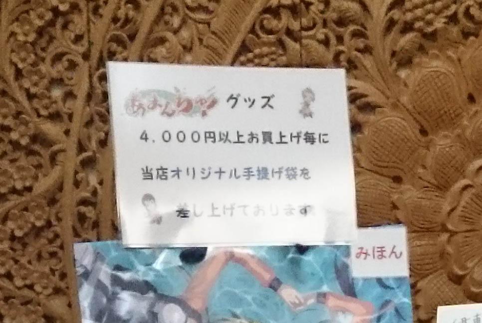 f:id:mekyonama:20160925165707j:plain