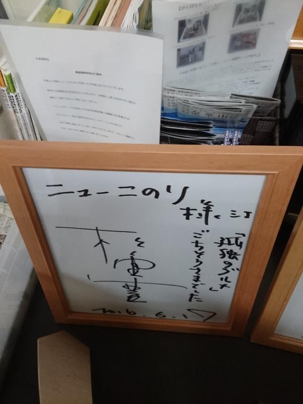 f:id:mekyonama:20160930063640j:plain