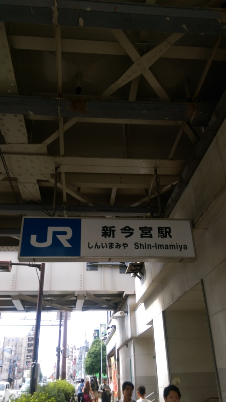 f:id:mekyonama:20161021062708j:plain