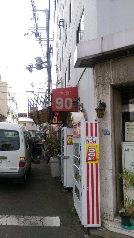 f:id:mekyonama:20161021062714j:plain