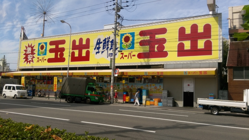 f:id:mekyonama:20161021062716j:plain