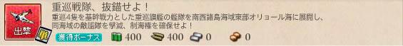 f:id:mekyonama:20161220034240j:plain