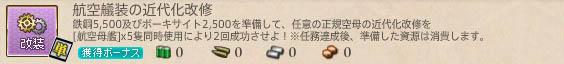 f:id:mekyonama:20161220034351j:plain