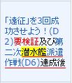 f:id:mekyonama:20161230162041j:plain