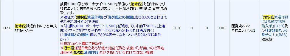 f:id:mekyonama:20161230162215j:plain