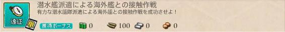 f:id:mekyonama:20161230171817j:plain