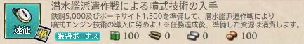 f:id:mekyonama:20161230173422j:plain