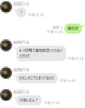 f:id:mekyonama:20170105125037j:plain