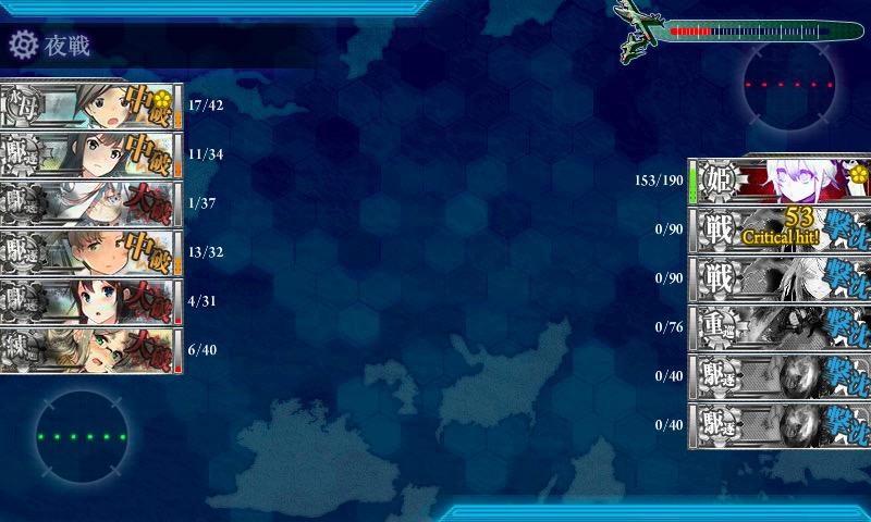f:id:mekyonama:20170112213721j:plain