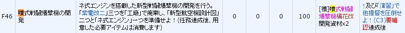 f:id:mekyonama:20170116161850p:plain