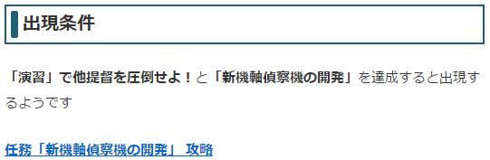 f:id:mekyonama:20170116161923p:plain