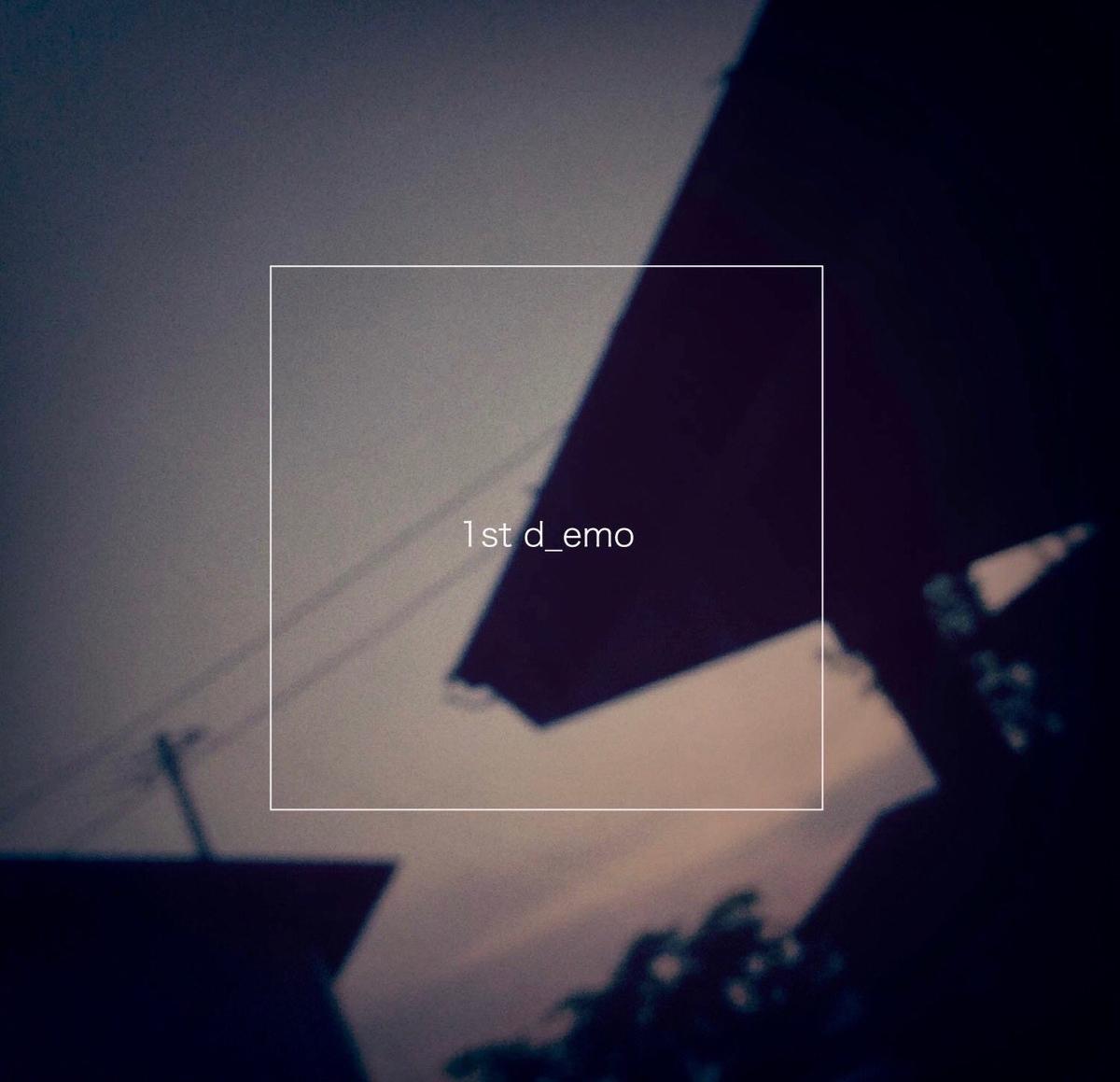 f:id:melancholyyouth:20191216155225j:plain