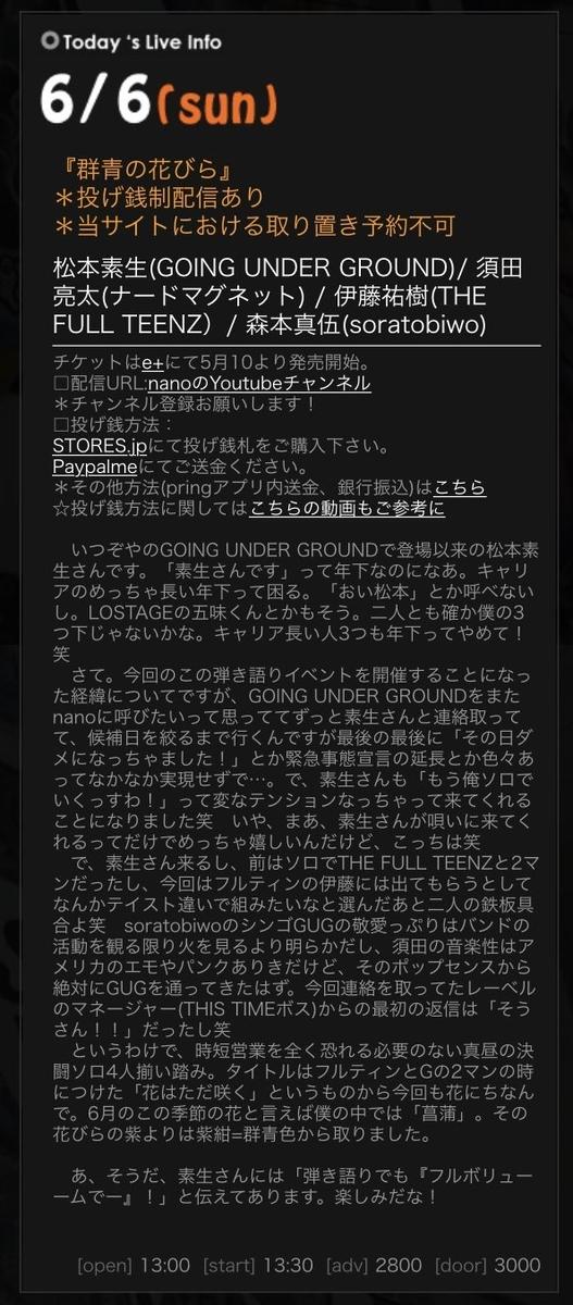 f:id:melancholyyouth:20210614213652j:plain