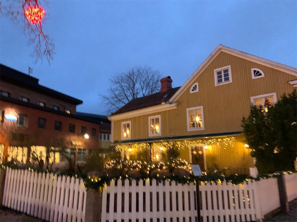 f:id:melissasweden:20210109045710j:image