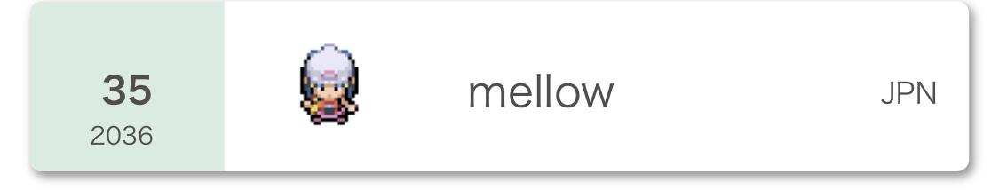 f:id:mellowpoke:20210501125433j:plain