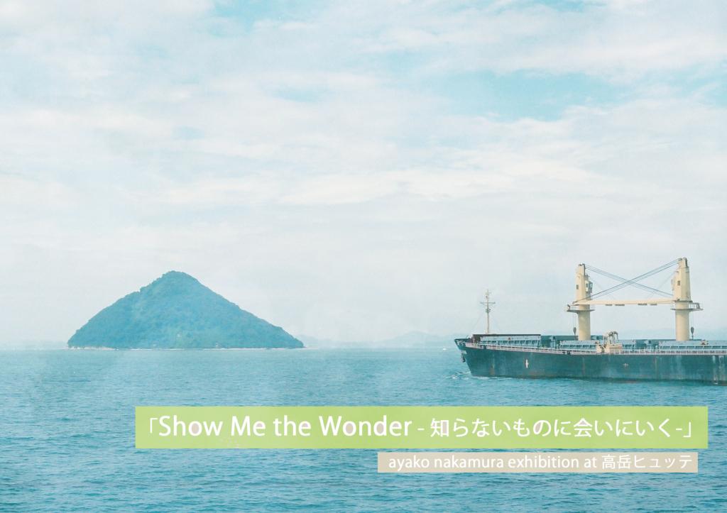 show me the wonder DM