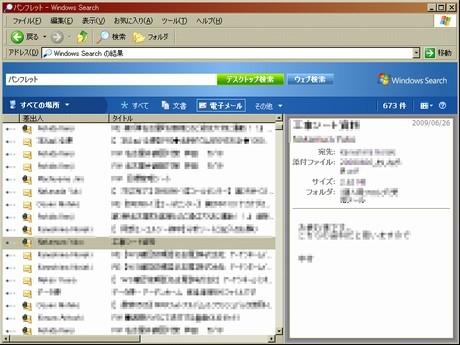 f:id:melodymaker0930:20090831141941j:image
