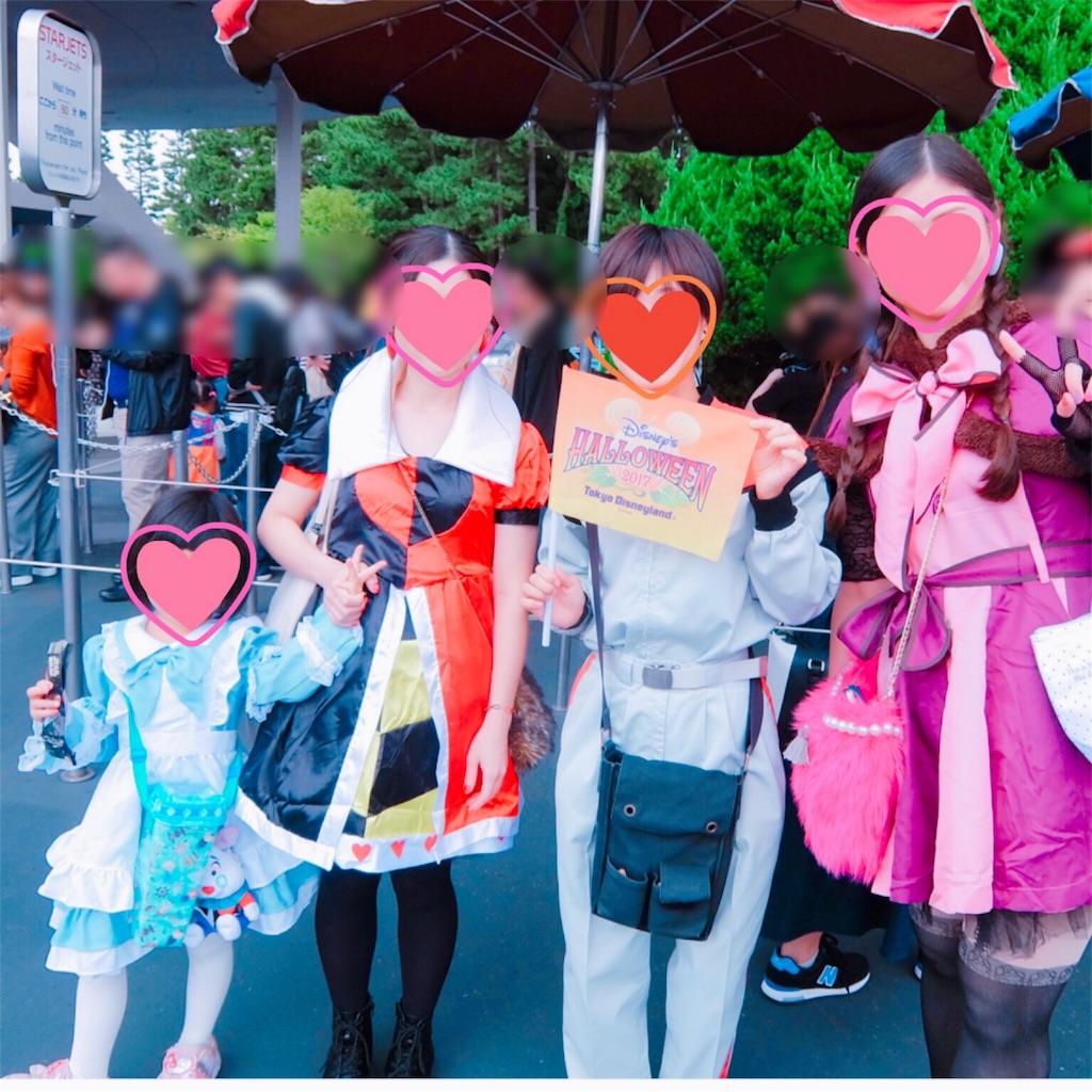 f:id:melondiary:20171010225844j:image