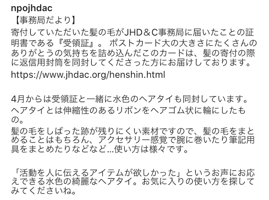 f:id:melondiary:20200207223501j:image