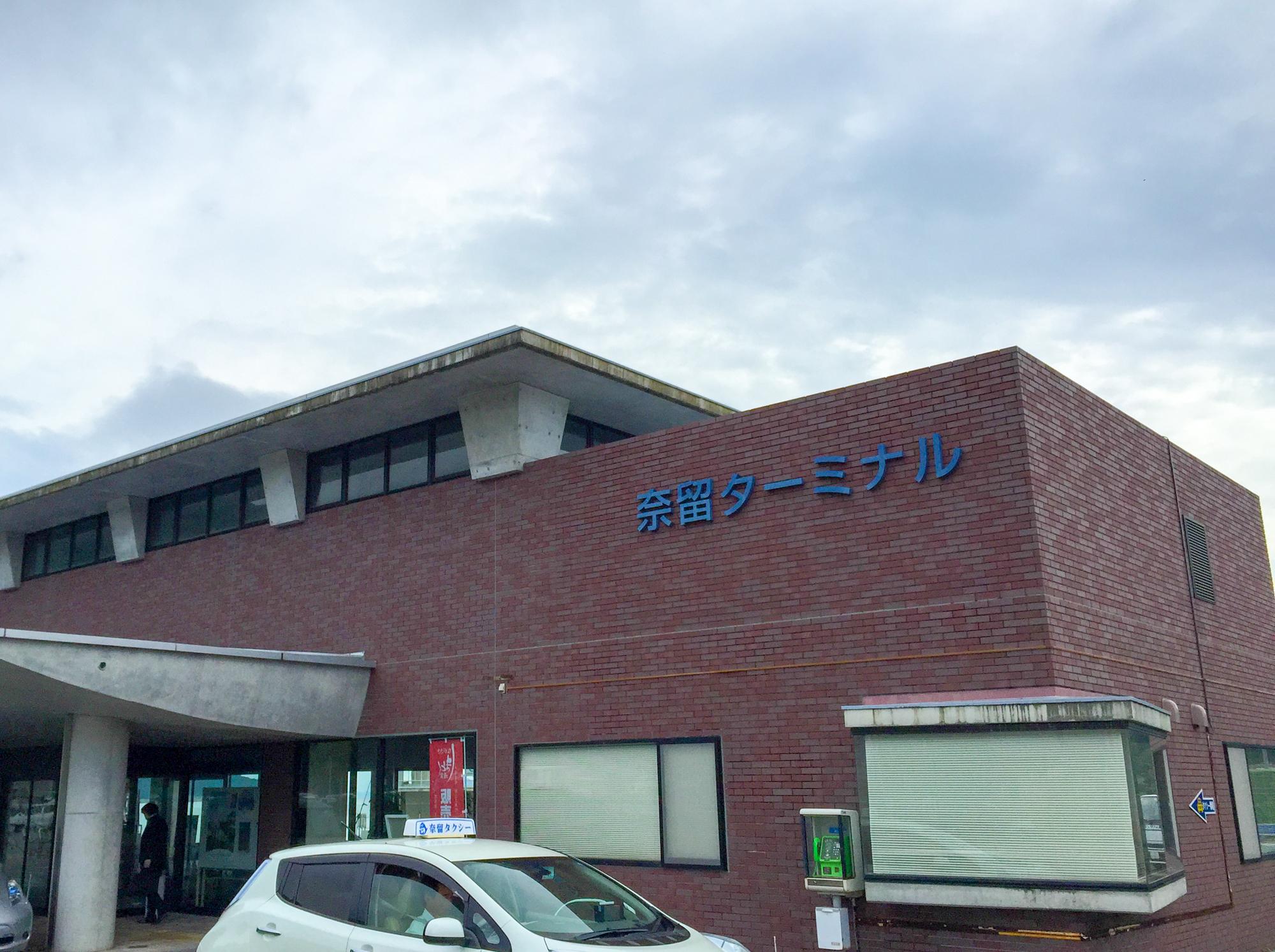 奈留ターミナル