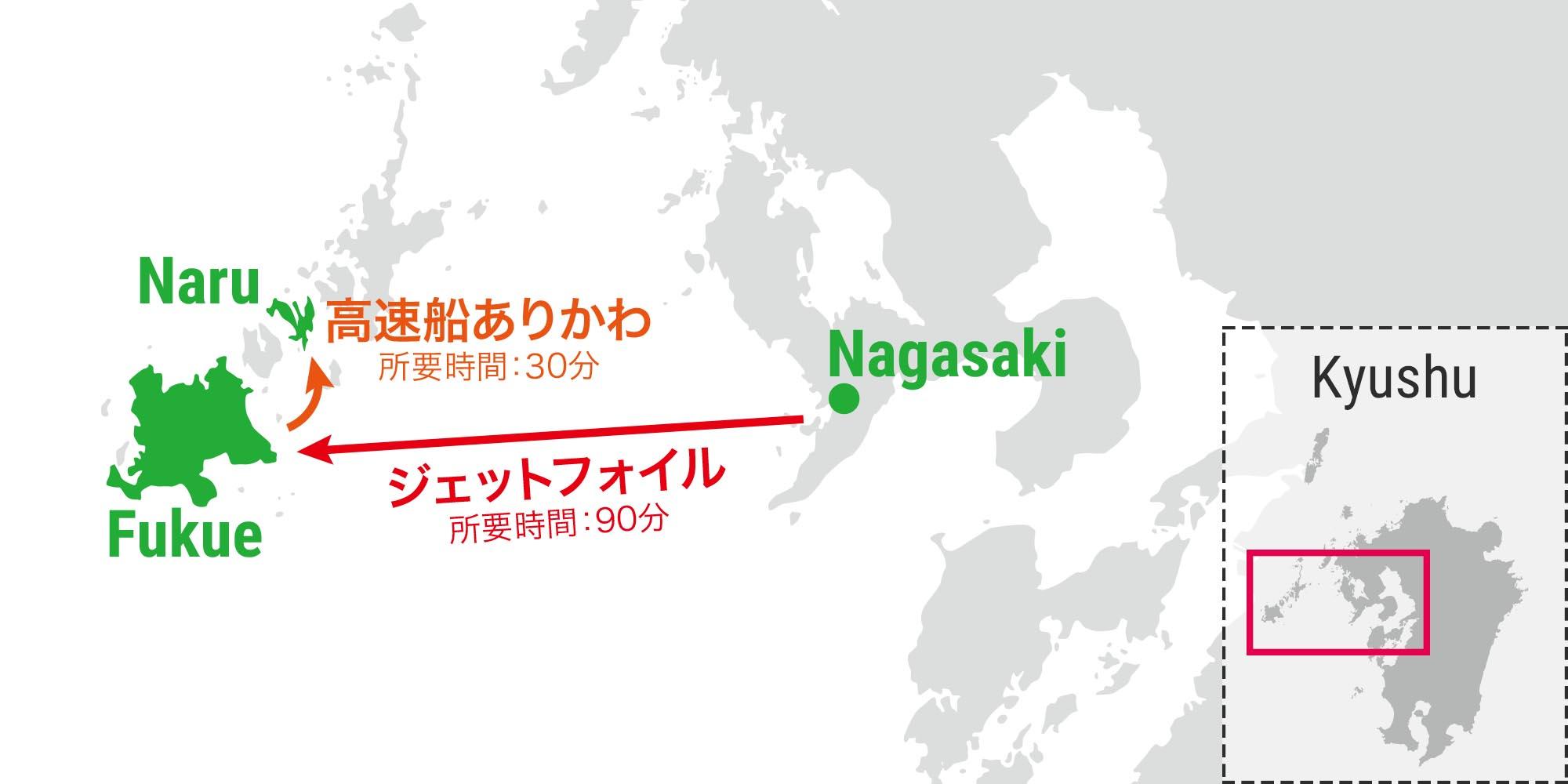 奈留島への移動