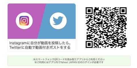 f:id:melotoko:20161022200859j:plain