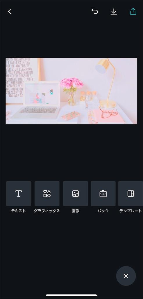 f:id:melsimoon:20190126214748j:image:w300