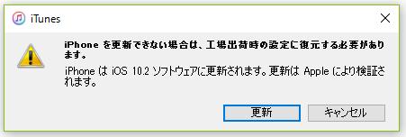 f:id:meltdown_int:20161220234223p:plain