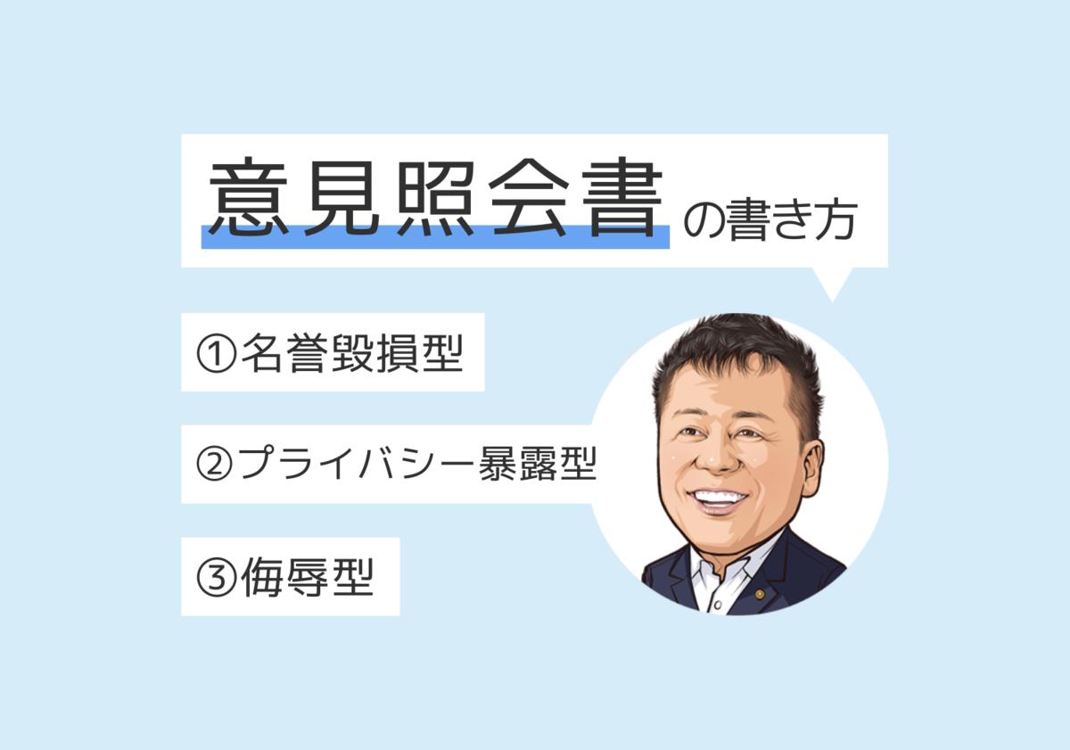 f:id:member_01:20201126191223p:plain